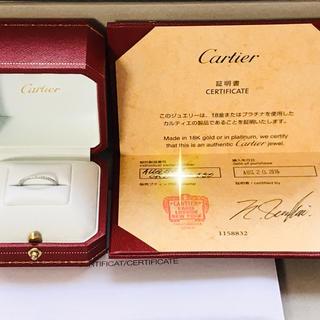 カルティエ(Cartier)のエタンセルドゥカルティエ  50サイズ WG フルエタニティ(リング(指輪))