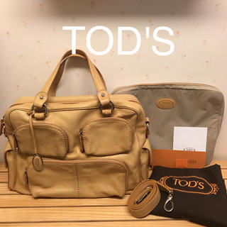 TOD'S - 美品✨トッズ ショルダートートバッグ