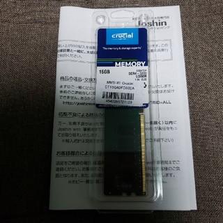 crucial PC4-25600 DDR4 3200 16GB(PCパーツ)