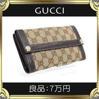 Gucci - 【真贋査定済・送料無料】グッチの長財布・良品・本物・人気・GGキャンバス