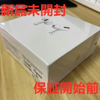 iPhone - 新品未開封AirPods Pro (エアポッド) MWP22J/A送料2み