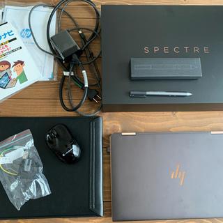 HP Spectrex360 ノートパソコン タブレット
