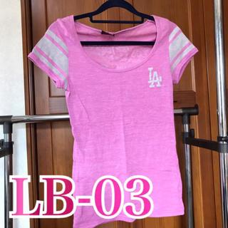 エルビーゼロスリー(LB-03)のLB-03 半袖 Tシャツ(Tシャツ(半袖/袖なし))