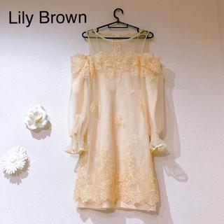 Lily Brown - Lily Brown リリーブラウン オフショルワンピース ニット シースルー