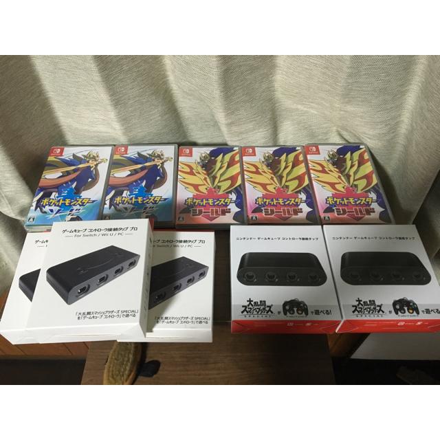 Nintendo Switch(ニンテンドースイッチ)のNintendo switch ニンテンドースイッチ 本体 セット 旧型 エンタメ/ホビーのゲームソフト/ゲーム機本体(家庭用ゲーム機本体)の商品写真