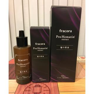 フラコラ - 新品★プロヘマチン原液