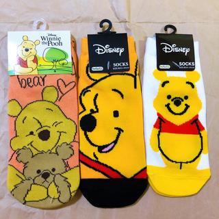 Disney - 新品タグ付き くまのプーさん ディズニー 靴下 23-25cm 3足
