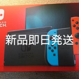Nintendo Switch - ニンテンドースイッチ nintendo switch 新品 ネオン 任天堂 本体