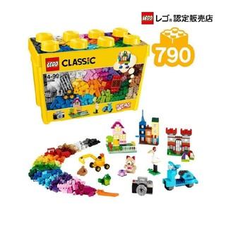 Lego - レゴ (LEGO) クラシック 黄色のアイデアボックス スペシャル 10698