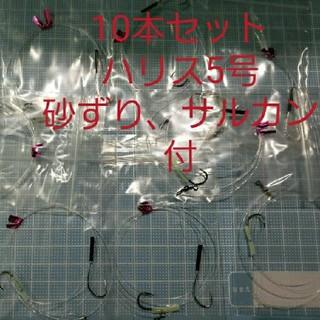 ガマカツ(がまかつ)の泳がせ専用仕掛け18号2本針×10本セット(釣り糸/ライン)