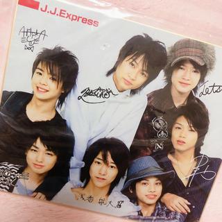Johnny's - ♡ J.J.Express サイン入り色紙 ♡