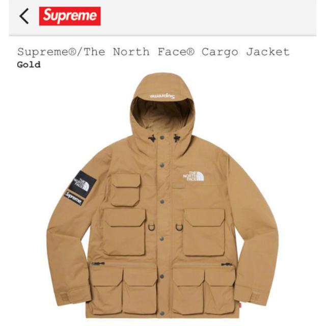 Supreme(シュプリーム)のSupreme®/The North Face® Cargo Jacket S メンズのジャケット/アウター(マウンテンパーカー)の商品写真