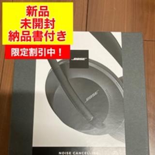 ボーズ(BOSE)の【最終値下げ】BOSE CANCELLING HEADPHONES 700(ヘッドフォン/イヤフォン)