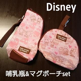 ディズニー(Disney)のDisney ミキミニ 哺乳瓶ケース マグケース(哺乳ビン)