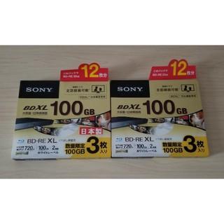 ソニー(SONY)のSONY BD-RE XL 100GB 3枚入り ×2点 繰り返し録画用 ソニー(その他)