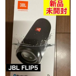 【新品・未開封】JBL FLIP5 ブラック(スピーカー)