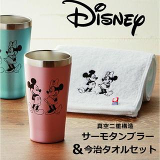 Disney - Disney▽タンブラー・今治タオルセット