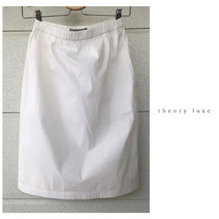 セオリーリュクス(Theory luxe)のセオリーリュクス 白 ストレッチ タイトスカート 仕事 通勤 日本製(ひざ丈スカート)