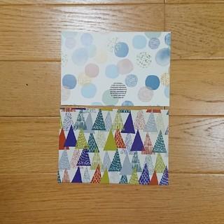 Soulberry、ポストカード(使用済み切手/官製はがき)