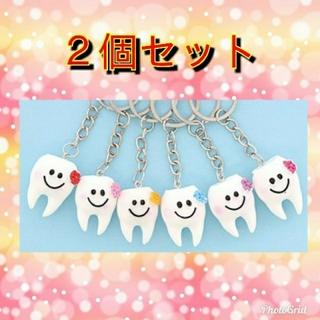 2つ620円♡歯形ストラップ、歯のストラップ お子さまとお揃いでも!可愛い