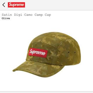 Supreme - Supreme  Camp Cap キャンプキャップ