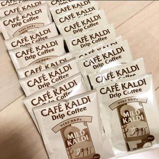 カルディ(KALDI)のKALDI マイルドカルディ 20袋(コーヒー)