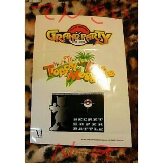 ポケモン(ポケモン)のポケモン GRAND PARTY 1999-2000 トロピカルメガバトル(その他)