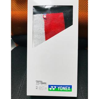 ヨネックス(YONEX)のYONEX  スポーツタオル(タオル/バス用品)