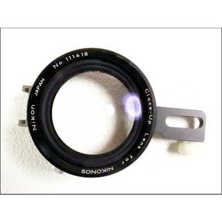 ニコン(Nikon)のNikon Close-Up Lens Nikonos ニコノス 水中 #017(レンズ(単焦点))
