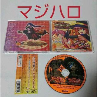 「マジカルハロウィン/サンバアンドサンバ」ORIGINAL SOUNDTRACK