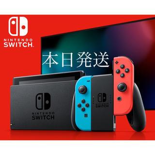 Nintendo Switch - 新品未開封 Nintendo Switch 本体 新モデル