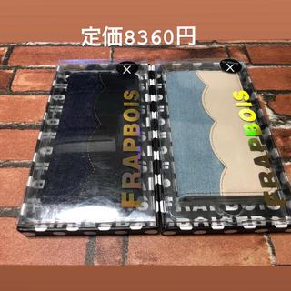 FRAPBOIS - 新品未開封 フラボア iPhoneケース 2つセット
