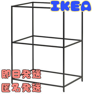 イケア(IKEA)のIKEA イケア SAMMANHANG サッマンハング トレイスタンド4点セット(その他)