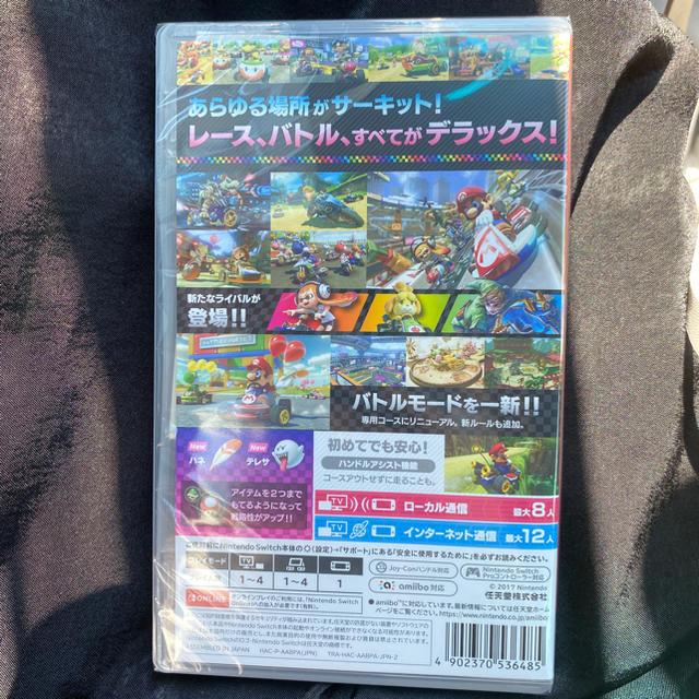 Nintendo Switch(ニンテンドースイッチ)の新品未使用 マリオカート8デラックス エンタメ/ホビーのゲームソフト/ゲーム機本体(家庭用ゲームソフト)の商品写真