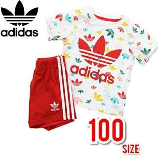 アディダス(adidas)のアディダス オリジナルス 半袖 Tシャツ ハーフパンツ セットアップ 短パン(その他)