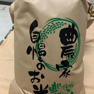 京都府丹後産コシヒカリ 玄米10kg