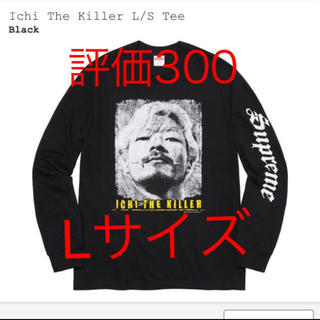 Supreme - Supreme Ichi The Killer L/S Tee L ブラック