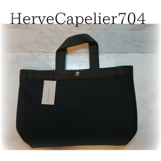 Herve Chapelier - エルベシャプリエ トートバッグ 704C NOIR 高級 ハイブランド