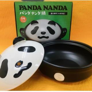 カルディ(KALDI)のパンダナンダ鍋(鍋/フライパン)