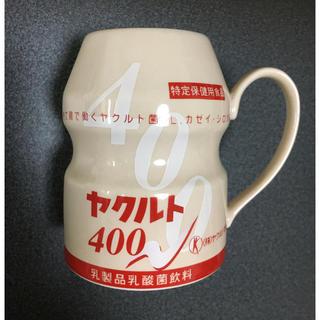Yakult - ヤクルト400 マグカップ