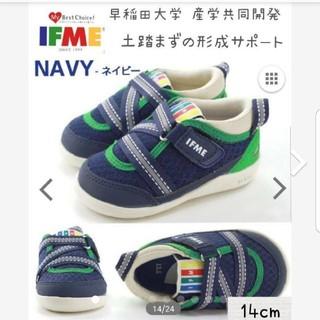 新品 14 イフミー ベビー スニーカー シューズ 14センチ 靴 軽量 ライト