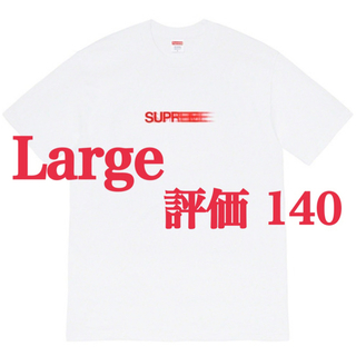Supreme - Supreme Motion Logo Tee White Large