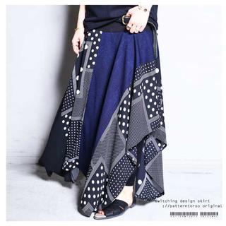 antiqua - antiquaドット変形スカート