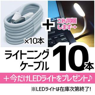 Apple - 高品質タイプ iPhone 充電器 ライトニングケーブル Apple 純正品質