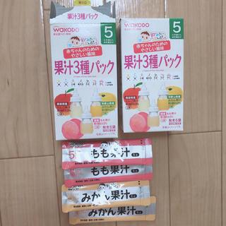 Pigeon - 値下げ可☆和光堂 果汁3種パック*ピジョン 哺乳瓶乳首