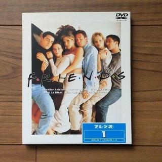 お値下げ フレンズ〈ファースト〉セット1 DVD(TVドラマ)