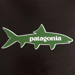 パタゴニア(patagonia)の(縦7.8cm横20.7cm)patagonia公式ステッカー(その他)