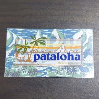 パタゴニア(patagonia)の(縦6.4cm横10.2cm)patagonia 公式ステッカー HAWAII (その他)