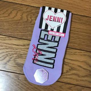 ジェニィ(JENNI)のJENNI キッズ靴下♡(靴下/タイツ)