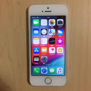 iPhone5s 32GB ソフトバンク 動作確認済み